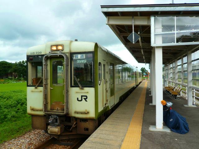 P1240521.jpg