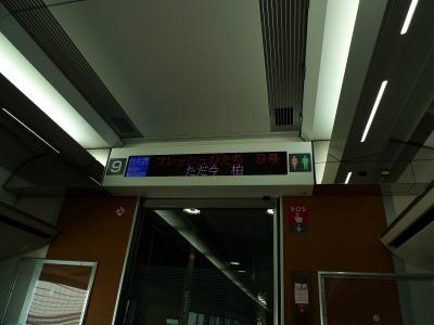P1450192.jpg