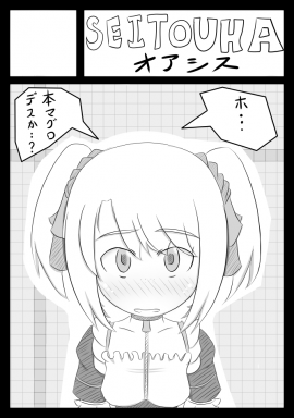 c82ss.png