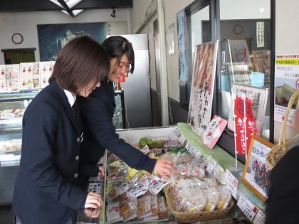 高校生名取店ミニ
