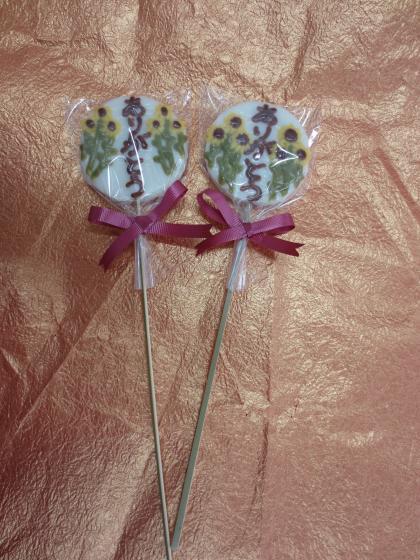 花束かまぼこ