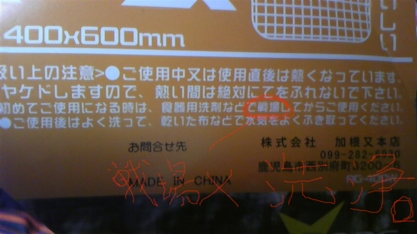 DVC000020.jpg