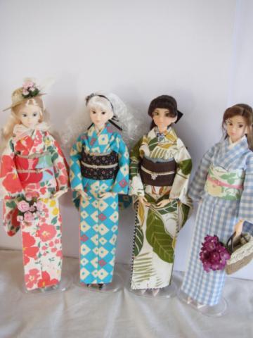kimono all2
