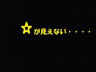 011_20130707210643.jpg