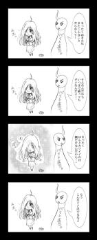 010 フテ子さん