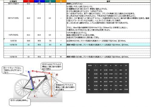 WS000147_20100831114801.jpg