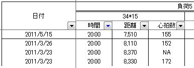 WS000273_20110515203407.jpg