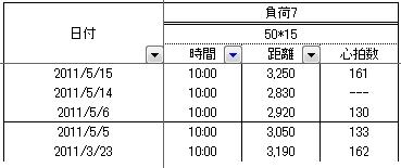 WS000275_20110515203408.jpg