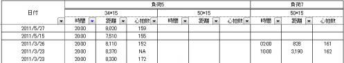 WS000283_20110527132031.jpg