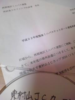 100615_2117_01.jpg