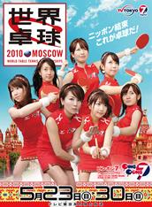 seven_poster.jpg