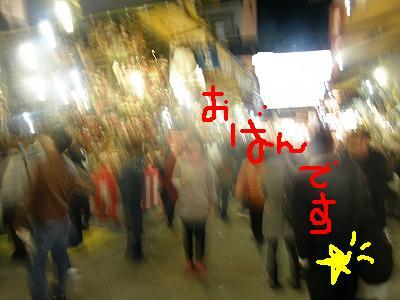 2011126 036satolog8