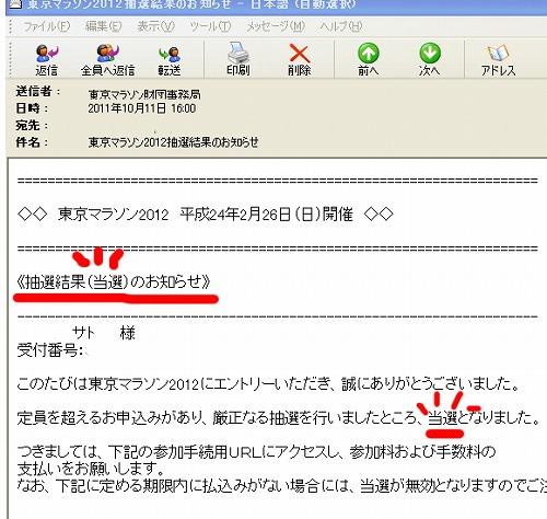 tokyo-m111_edited-1satolog8.jpg