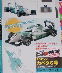 CIMG2430 - コピー