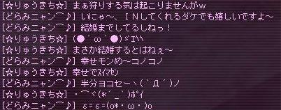haru6212.jpg