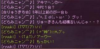 haru62123.jpg