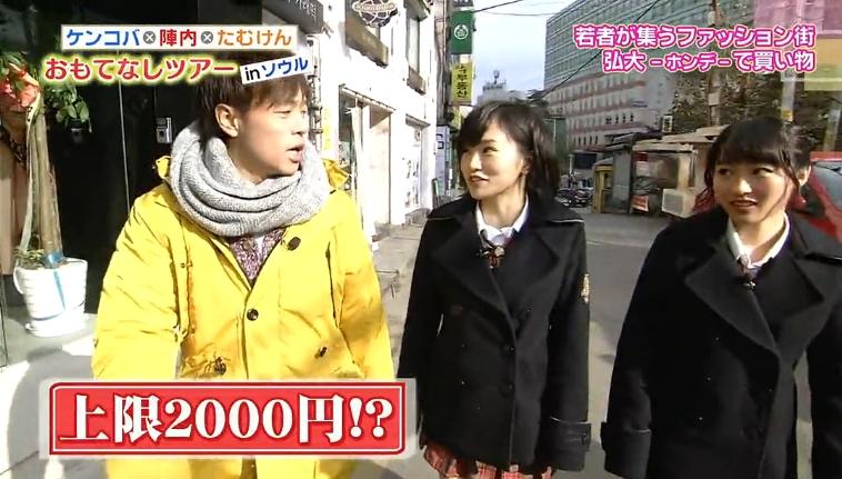 140111094355_omotenashi.jpg