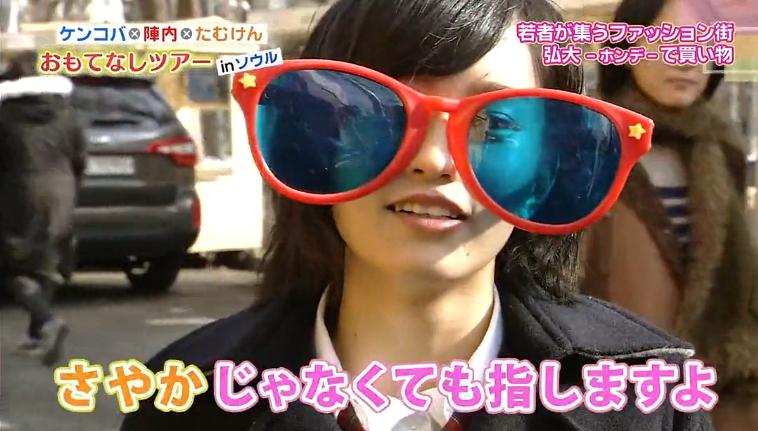 140111094508_omotenashi.jpg