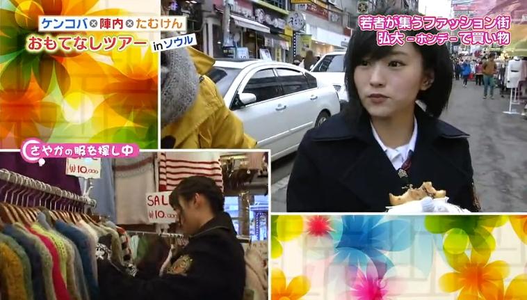 140111101710_omotenashi.jpg