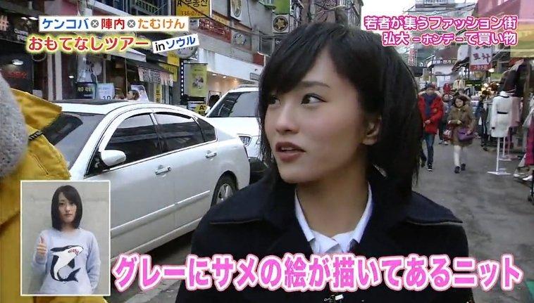 140111102543_omotenashi.jpg