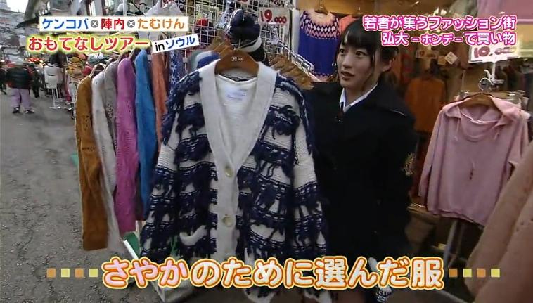 140111103536_omotenashi.jpg