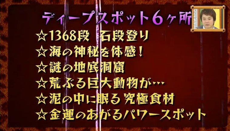 140126122002_manabukun.jpg