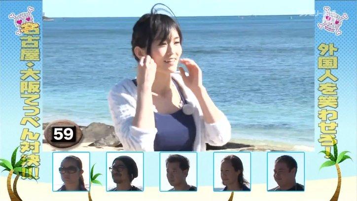 140203180157_kamiTV.jpg