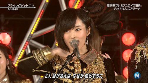 2013-11-29 20-31-34-01山本彩画像