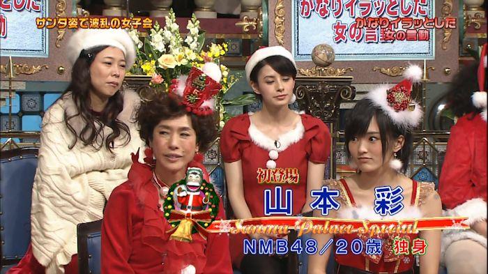 2013-12-18 19-45-19-51山本彩画像