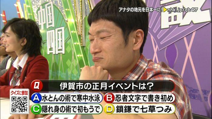 2013-12-29 22-03-56-39山本彩画像