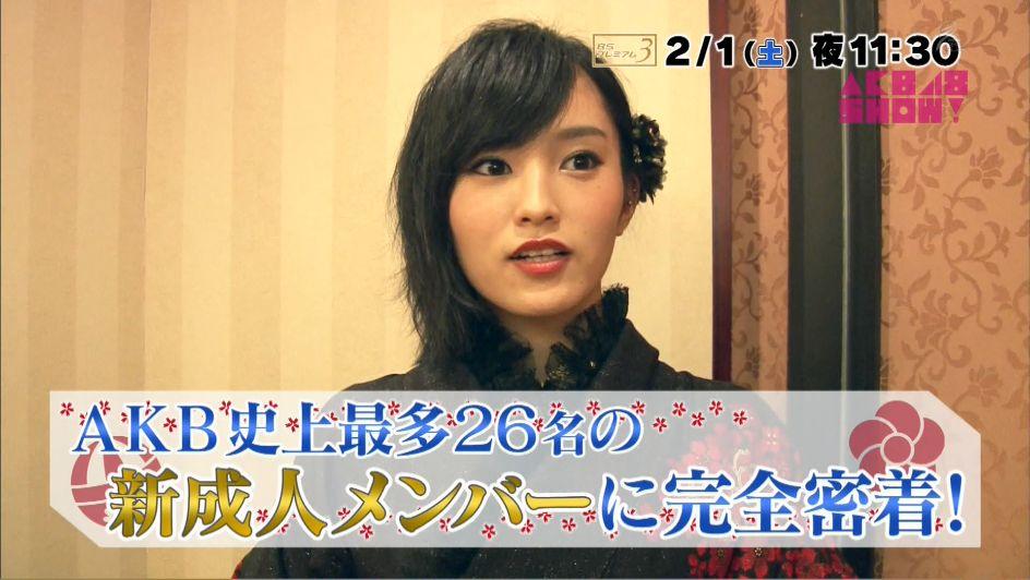 2014-01-27 20-47-00-03AKB48SHOW