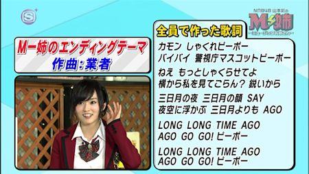2014-02-01 10-53-34-54M姉
