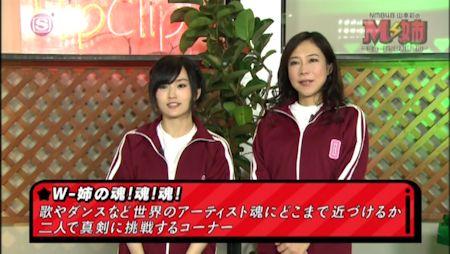 2014-02-01 09-34-48-72M姉