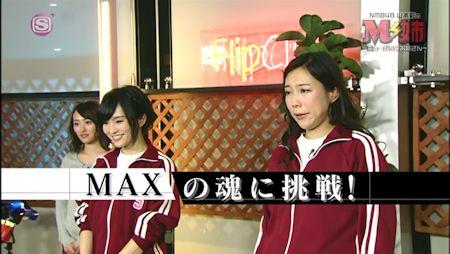 2014-02-01 11-37-42-32M姉