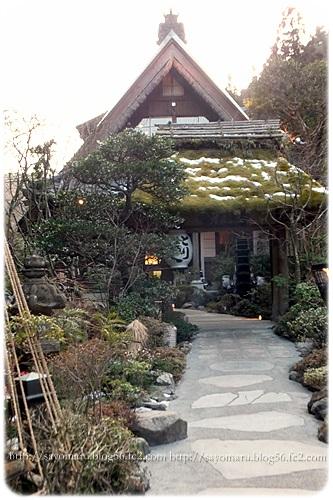 sayomaru5-194.jpg