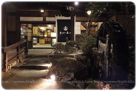 sayomaru5-206.jpg