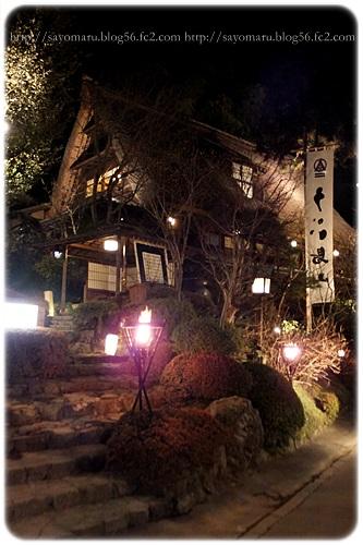 sayomaru5-207.jpg