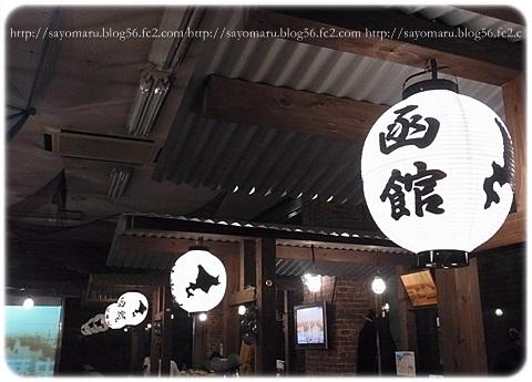 sayomaru5-214.jpg