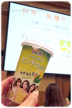 sayomaru5-316.jpg