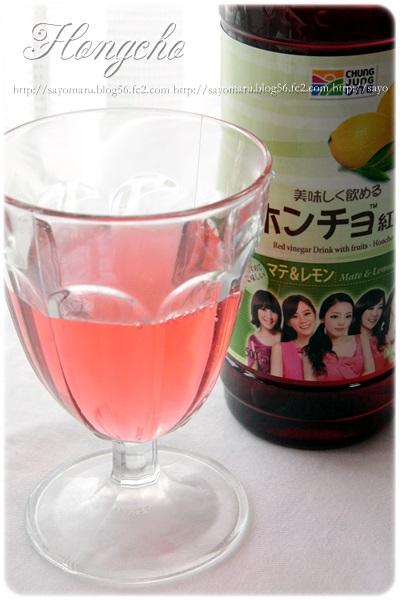 sayomaru5-324.jpg