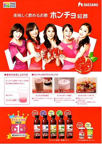 sayomaru5-326.jpg