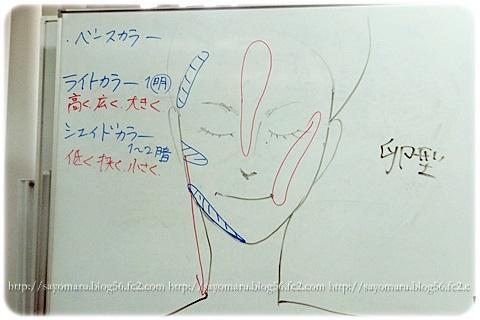 sayomaru5-366.jpg