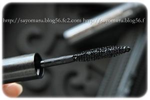 sayomaru5-425.jpg