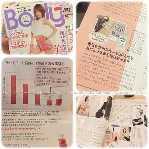 sayomaru5-482.jpg