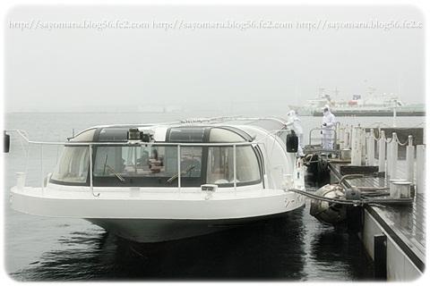 sayomaru5-49.jpg