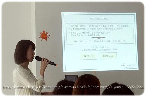 sayomaru5-523.jpg