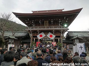 20120103宮地嶽02