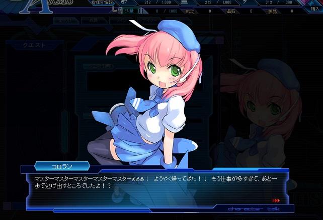 blog-GAboku.jpg