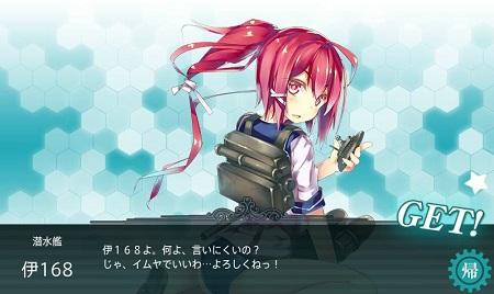 blog-kankore168.jpg