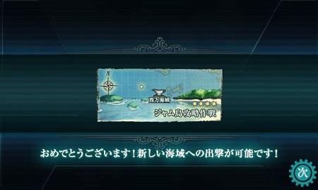 blog-kankore2-4c1.jpg